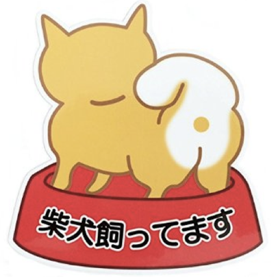 inu.png